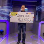 Димитър Недев от град Ахелой e късметлията, който спечели 858 820 лева