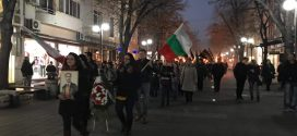 Факелно шествие в памет на Апостола на българската свобода