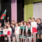 Националният празник на България бе отбелязан в Ахелой