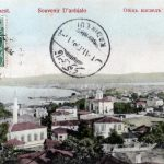140 години българско образование в Поморие