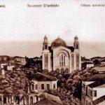 140 години българско образование в Поморие /продължение/