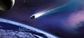 Астероид приближава Земята