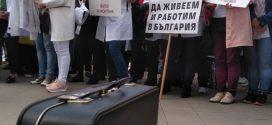 Пореден протест на медицинските сестри