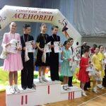 """Златни медали за Клуб по спортни танци """"Блясък"""""""