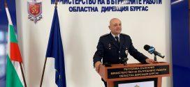 Превантивни полицейски мерки в Бургаска област за празниците