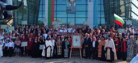 "XVI Международeн фестивал на православната музика  ""Света Богородица – Достойно есть"""