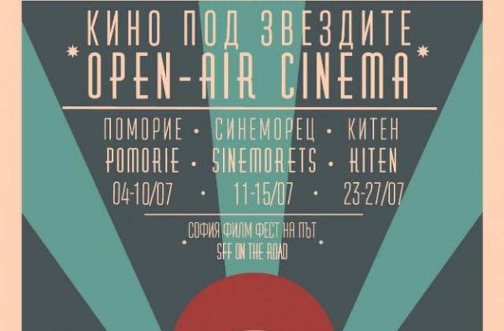 991-kino
