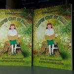 """Излезе от печат новата книга на Стефка Стоянова """"Шарен свят от рими"""""""