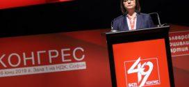Корнелия Нинова остава лидер на БСП
