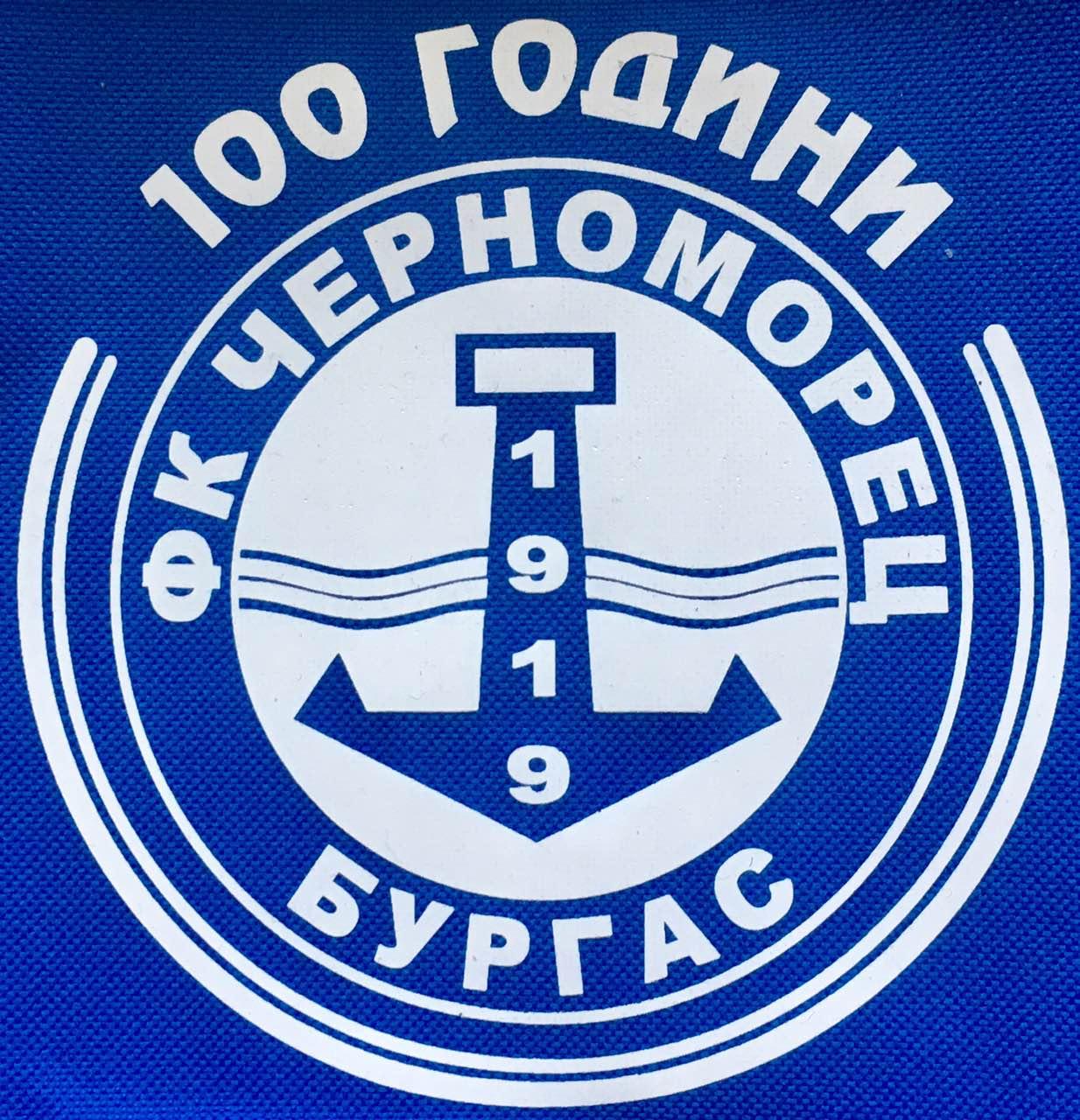 chernomorec
