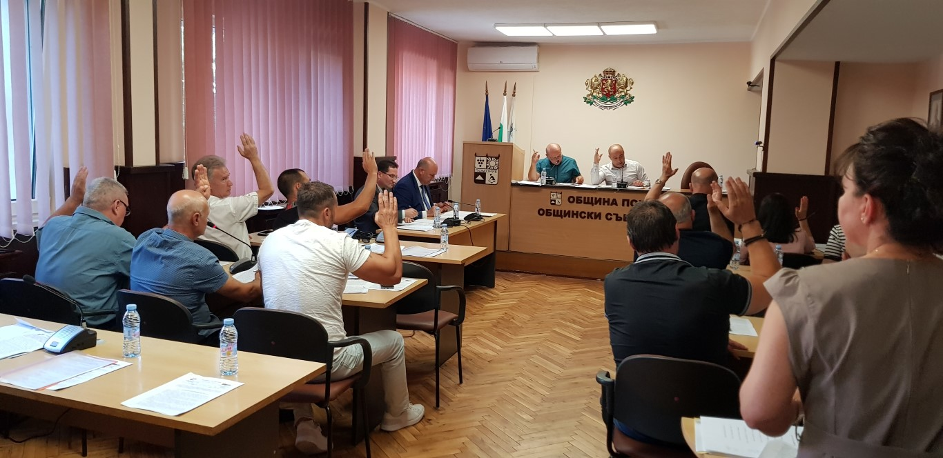 11-то заседание на Общински съвет -Поморие е на 4 август