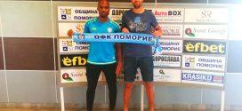 """Нов състезател в отбора на ОФК """"Поморие"""""""