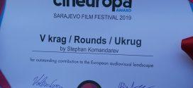 Изключителен успех за българското кино
