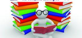 Комисия ще оценява кои са най-ученолюбивите в община Поморие