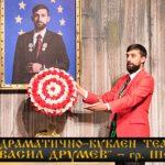 Политическа комедия на 21 октомври в Поморие