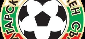 Официално: ОФК Поморие е изваден от Втора футболна лига