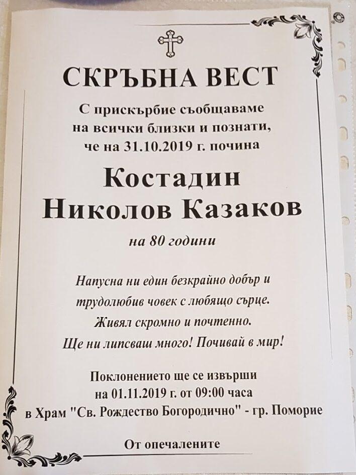 img-d0ba6a894fa24c63946c6bd78234069c-v