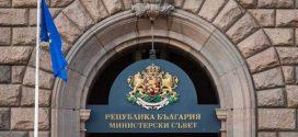 Ще бъде подписан договор за изпълнение на интегрирания воден проект за Бургаска област