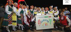 """Танцов клуб """"Поморие"""" се завърна с почетна грамота от Международен фестивал в Турция"""