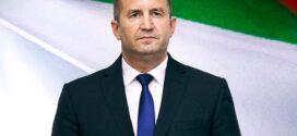 Румен Радев: Президентската институция все по-уверено задава политическия дневен ред