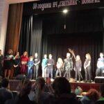 """Премиера на театралния спектакъл """"Малката Баба Яга"""" на ДТС """"Светулка"""" в Поморие"""