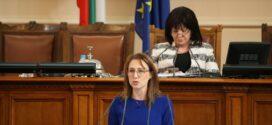 Ася Пеева за гласувания бюджет за образованието в парламента