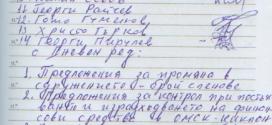 """Покана за свикване на Общо събрание на ОМСК """"Циклон"""" – Поморие"""