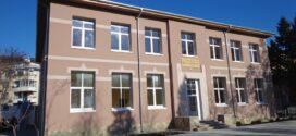 """55 години Професионална гимназия по туризъм """"Алеко Константинов"""" в Поморие"""