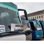 Превозвачите отменят ефективните протести