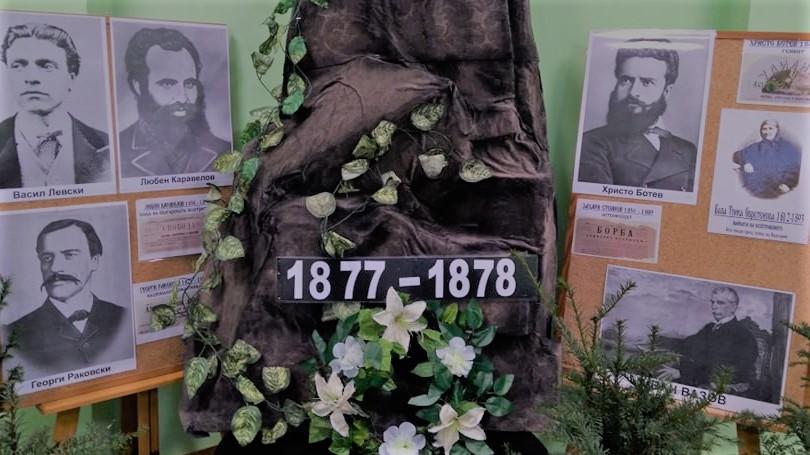Концерт в Поморие за 142-та годишнина от Освобождението на България