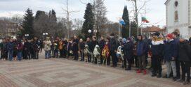 Честване на 142 години от Освобождението на Поморие (видео и снимки)