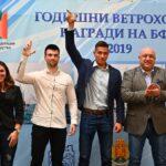 Ветроходец на 2019 стана Александър Бачев, състезател на ОМСК Циклон Поморие