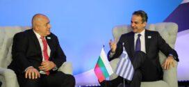 Премиерът Борисов: Сътрудничеството ни с Гърция е гарант за просперитета на целия регион