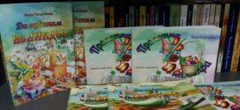 """""""Пролетна палитра"""" – четвърта книжка за оцветяване по проект на Валя Георгиева"""