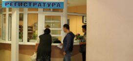 Медицинският център на УМБАЛ Бургас осигури специалисти за оплаквания извън коронавируса
