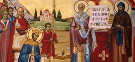 1157 години от Великоморавската мисия на светите братя Кирил и Методий