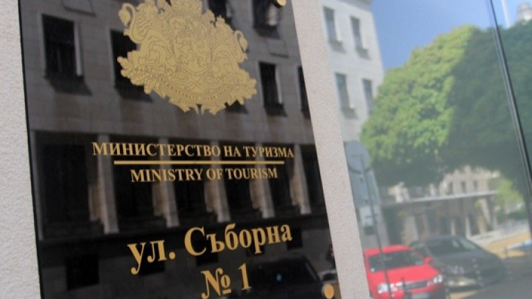 ministerstvo-na-turizma