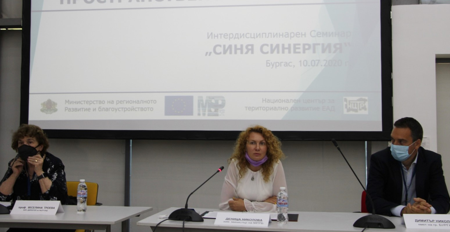 dnikolova-forum-burgas