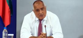 Борисов събира политическия актив на ГЕРБ