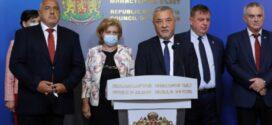 ГЕРБ и ОП: Ще продължим управлението на държавата до завършването на мандата