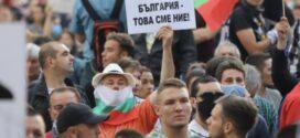 Осми ден на антиправителствени протести