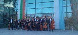 Концерт  на немски камерен ансамбъл със солист Иван Петров от Поморие