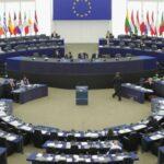 И Поморие фигурира в Резолюцията на Европейския парламент