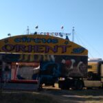 "Цирк ""Ориент"" гостува в Поморие  до 25 август"