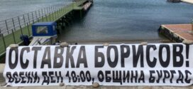 """Протестиращи в парк """"Росенец"""" натрупаха пирамиди от камъни на плажа"""