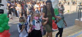 283 първолаци прекрачиха за първи път училищния праг в община Поморие