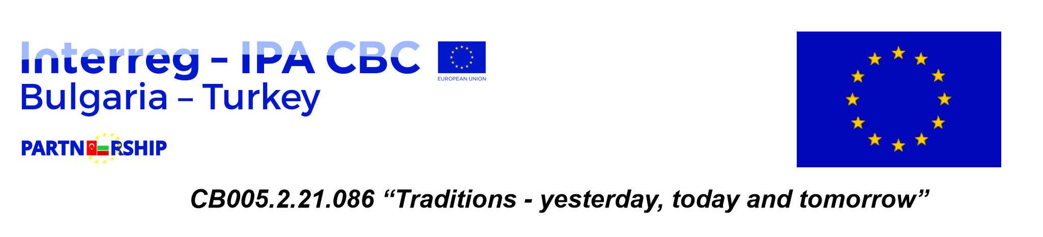 logo-cb005-interreg-ipa-cbc-programme-bg-tr