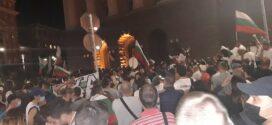 Антиправителствени протести – ден 75