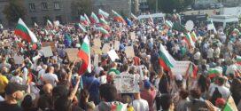 Антиправителствени протести – ден 76