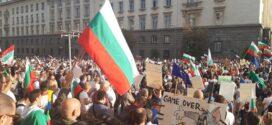 Антиправителствени протести – ден 78